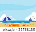 海のイラスト 22768135