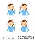 女性 携帯電話 セット イラスト 22768734