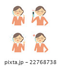 シニア 女性 携帯電話 セット イラスト 22768738