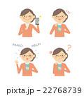スマートフォン 女 表情のイラスト 22768739