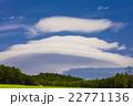 茶畑とレンズ雲 22771136