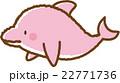 イルカ(ピンク) 22771736