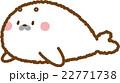 アザラシ 22771738