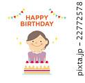 シニア女性 誕生日 イラスト 22772578