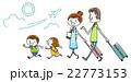 イラスト素材:家族 旅行 22773153
