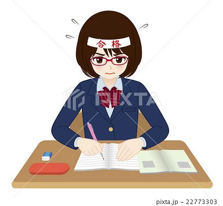 女子学生_合格鉢巻のイラスト素...