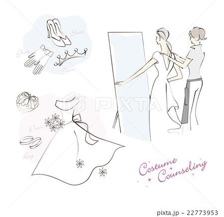 ウエディングドレスやアイテムのフィッティングのイラスト素材