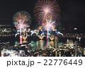花火と神戸の夜景 22776449