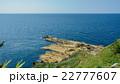 義経の舟隠し 能登 能登半島の写真 22777607