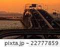東京湾アクアライン 橋 高速道路の写真 22777859