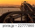 東京湾アクアライン 橋 高速道路の写真 22777860