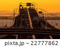 東京湾アクアライン 22777862