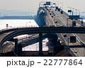 東京湾アクアライン 橋 高速道路の写真 22777864