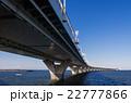 東京湾アクアライン 橋 高速道路の写真 22777866
