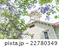 札幌時計台(+ライラック&ハイキー表現) 22780349