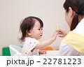 人物 赤ちゃん オモチャの写真 22781223