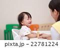 赤ちゃん オモチャ 保育士の写真 22781224