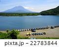 富士山 湖 精進湖の写真 22783844