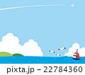 海のイラスト 22784360