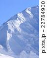 富良野岳 22784900