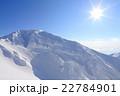 富良野岳 22784901