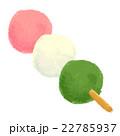 お菓子 食べ物 団子のイラスト 22785937