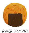 手描き お菓子 おやつのイラスト 22785940