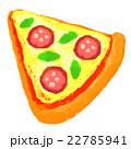 クレヨン ピザ 22785941