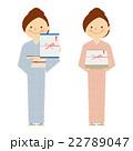 贈り物 女性 着物 イラスト 22789047