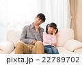 考える父と娘 22789702