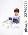 男の子 子供 幼児の写真 22790944