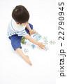 男の子 子供 幼児の写真 22790945