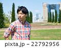 男性 人物 公園の写真 22792956