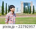 男性 人物 公園の写真 22792957