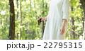 双眼鏡と女性 22795315