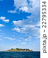 軍艦島 22795334