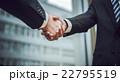 握手 ボディパーツ ビジネスの写真 22795519