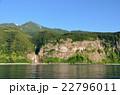 カムイワッカの滝 知床半島 世界自然遺産の写真 22796011