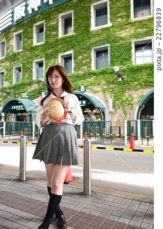 甲子園と女子高生 22796839