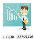 ビジネス 商売 図表のイラスト 22799336