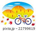秋の彩り サイクリング MTB 22799619