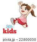 子供 女の子 女児のイラスト 22800030