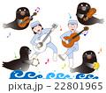水族館のコンサート 22801965