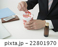 カップラーメンを食べるビジネスマン 22801970