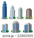 建物 ビル 高層ビルのイラスト 22802005