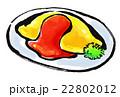 筆描き 食品 オムライス 22802012