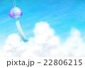 風鈴と夏空 22806215