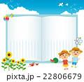 夏休み 背景素材 22806679