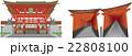 伏見稲荷 22808100
