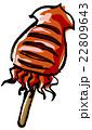 縁日、お祭りの食べ物の筆描きイラスト(カラー) 22809643